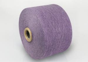 Ưu & nhược điểm của sợi cotton, Sợi cotton là gì ?